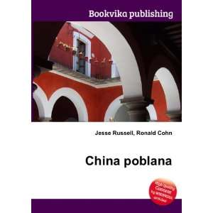 China poblana: Ronald Cohn Jesse Russell:  Books