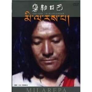 Milarepa: Nyinmapa Tulku Sonam Rinpche: Movies & TV