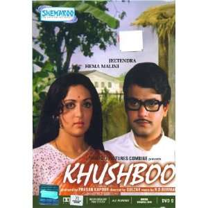 Khushboo Jeeetendra, Hema Malini, Gulzar, Prasan Kapoor