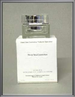 Deep Sea Cosmetics, DSC Dead Sea Vitalizing Eye Complex Cream