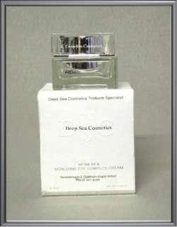Deep Sea Cosmetics, DSC Dead Sea Vitalizing Eye Complex Cream