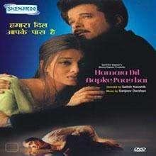 HAMARA DIL AAPKE PAAS HAI   Aishwarya Rai   Hindi DVD