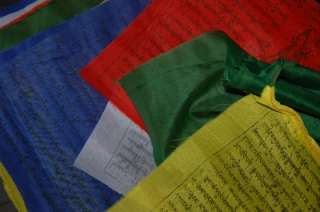 EXTRA LARGE WHITE TARA PRAYER FLAGS FROM NEPAL 24 FEET LONG