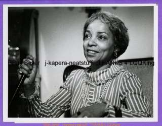 1979 Ruby Dee (I Know why the Caged Bird Sings)